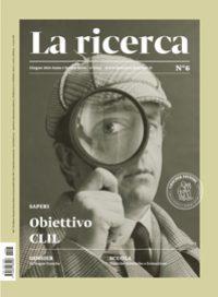 la_ricerca_06