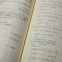 math_small