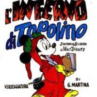 topolino_small2